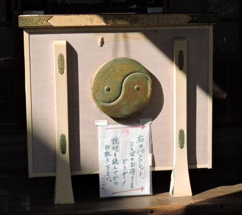 180222yotsuya07.jpg