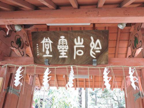 180222yotsuya11.jpg