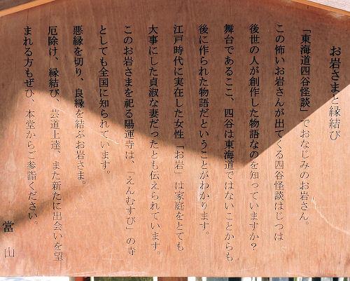 180222yotsuya12.jpg