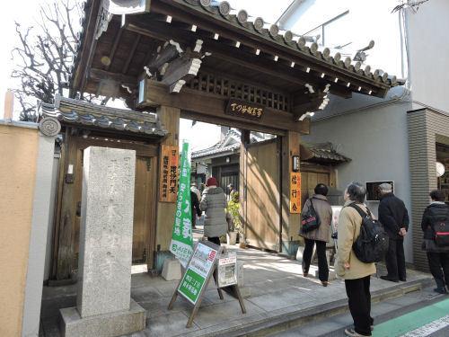 180222yotsuya18.jpg
