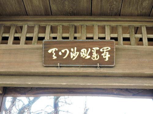 180222yotsuya19.jpg