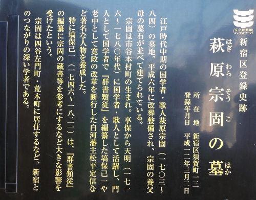 180222yotsuya30.jpg
