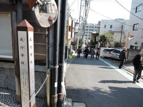 180222yotsuya34.jpg