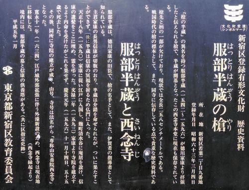180222yotsuya36.jpg