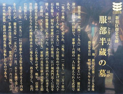180222yotsuya37.jpg