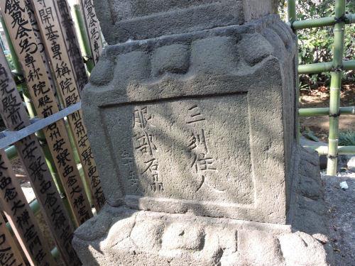 180222yotsuya39.jpg