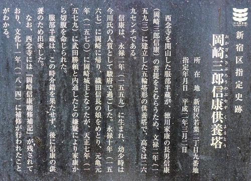 180222yotsuya40.jpg