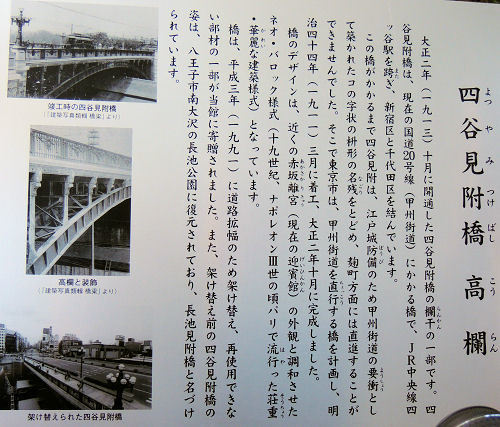 180222yotsuya43.jpg