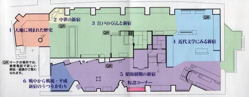 180222yotsuya45.jpg