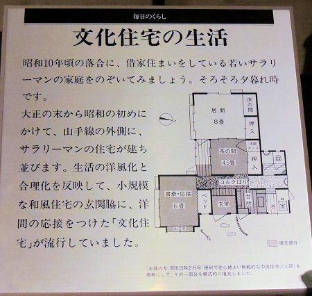 180222yotsuya51.jpg