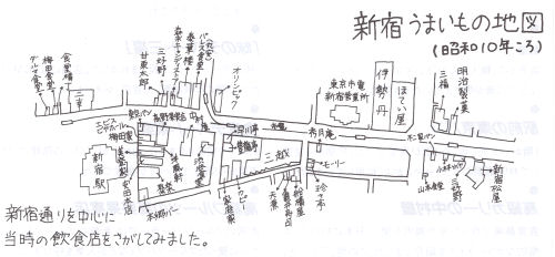 180222yotsuya55.jpg