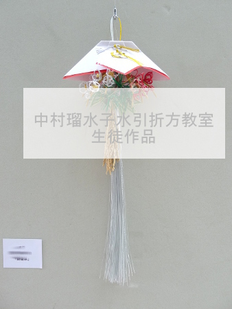 P1130997-2.jpg