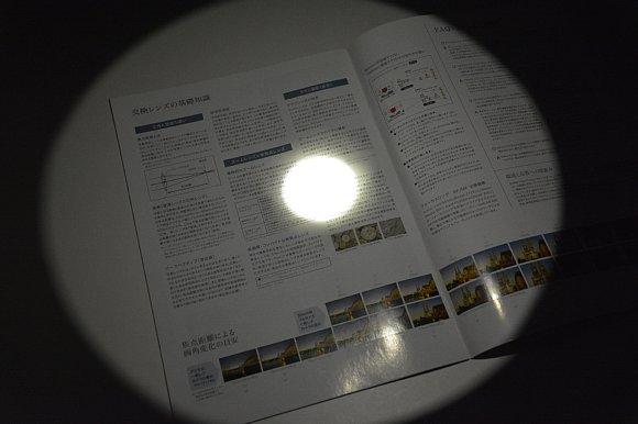 M3XS_Moonlight.jpg