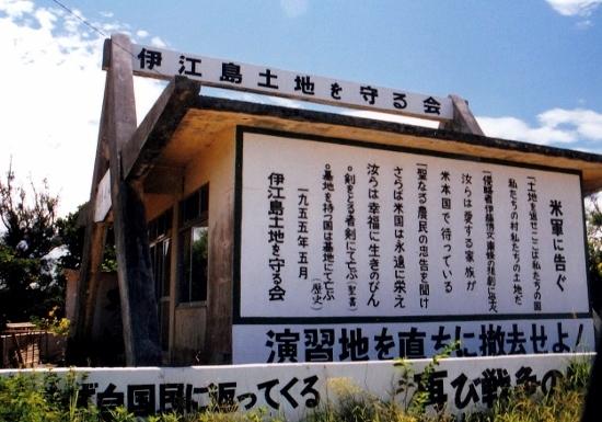 ⑩団結小屋 (550x385)