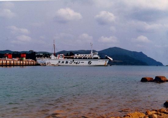 ⑬久米島港 (550x385)