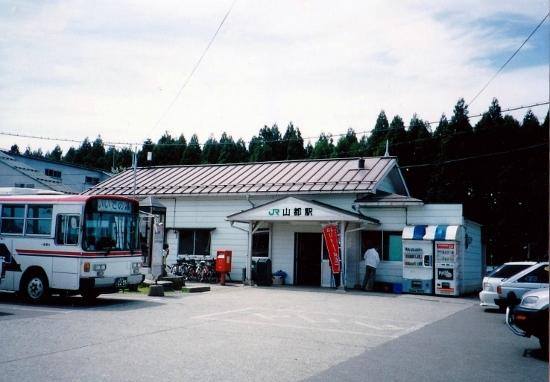 ⑫H11駅舎