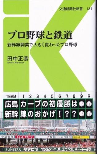 ①新書表紙 (315x500)