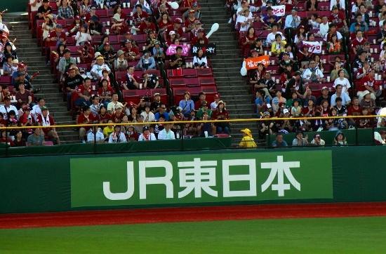 ⑨仙台JR看板 (550x362)