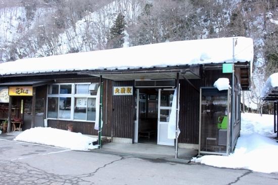 ④駅舎 (550x367)