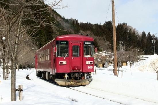⑩発車 (550x367)