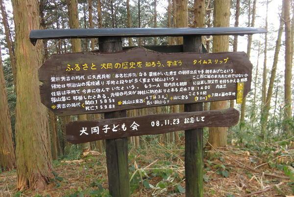 18_1_15_inuka (26)(1)