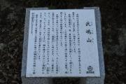18_2_4_ogi (3)(1)