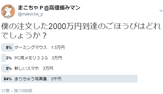 20180115_3.png
