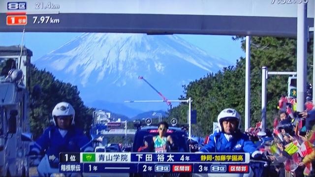 1茅ケ崎1位青山学院下田裕太4年と富士山