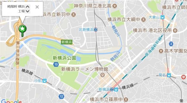 0崎陽軒横浜工場の地図