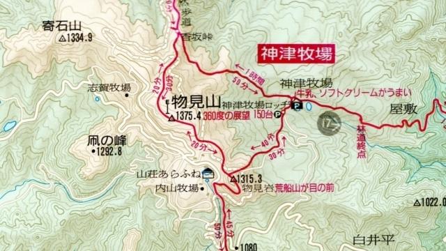 2物見山地図