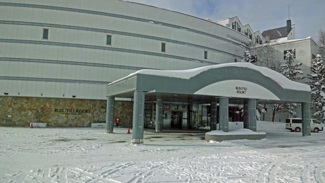 2ルスツリゾートホテル