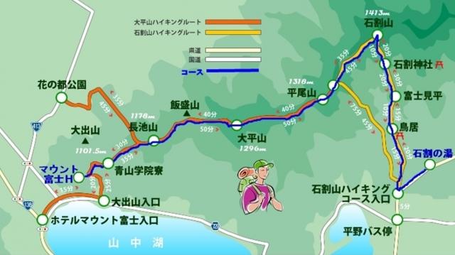 2ハイキングマップ拡大