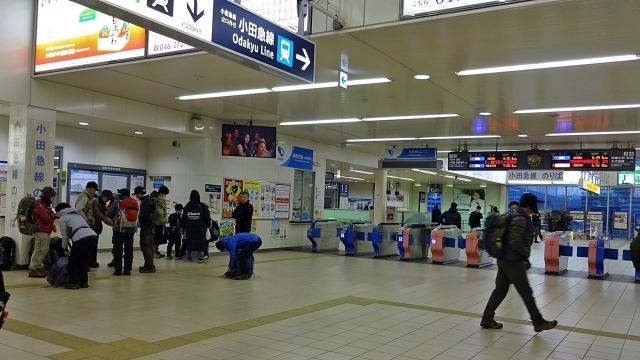4小田急海老名駅中央改札口集合