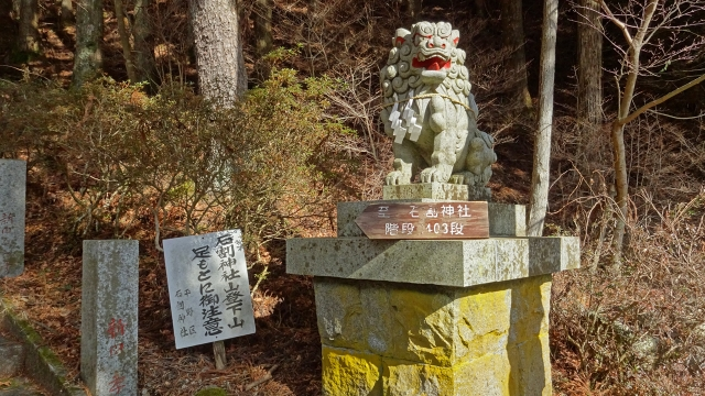 18狛犬と403段の石段表示