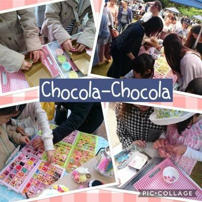 2Chocola-Chocola