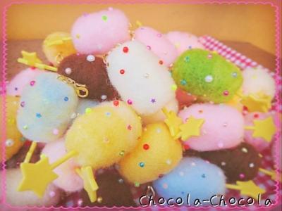 4Chocola-Chocola