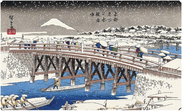 2018-2-18東都名所日本橋雪中by広重