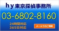 mail_20180118192510d49.jpg