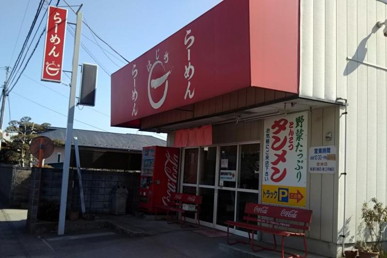 20180220hajimekasiwa (1)