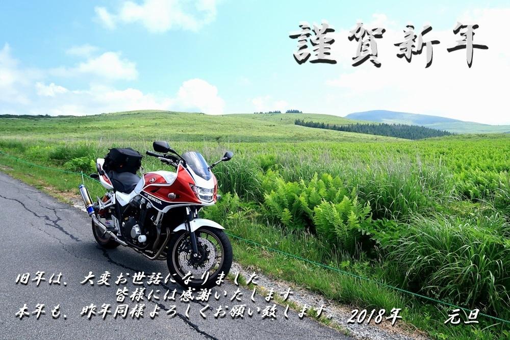 IMG_8630-2-2.jpg