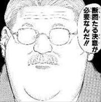 yjimageGPT1TEXD_R.jpg