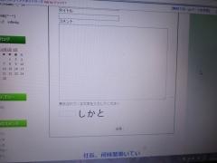 IMG_0372 (1280x960)