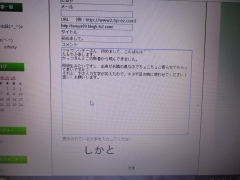IMG_0377 (1280x960)