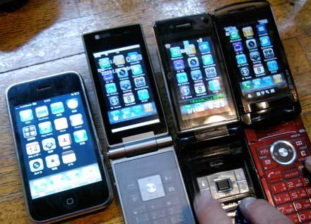 15_iphone.jpg