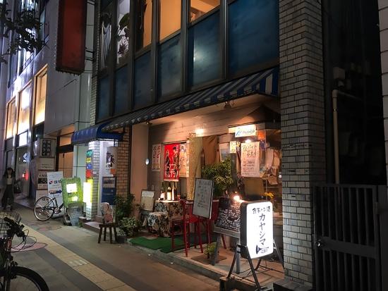 171221_07カヤシマ