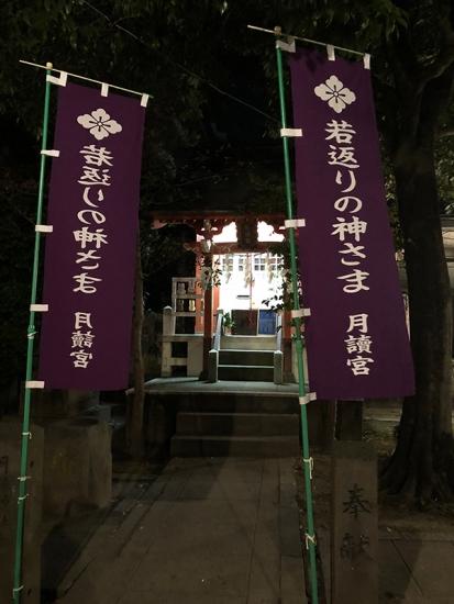 180103_02日吉神社