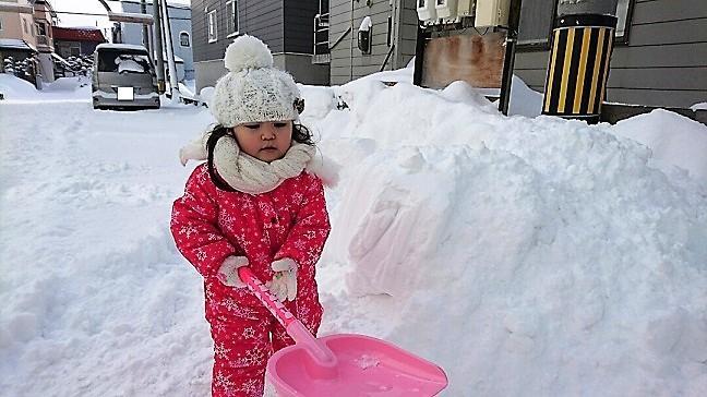 愛娘の除雪 1