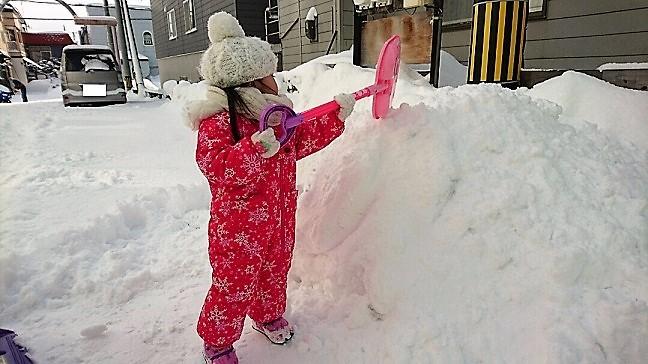 愛娘の除雪 3
