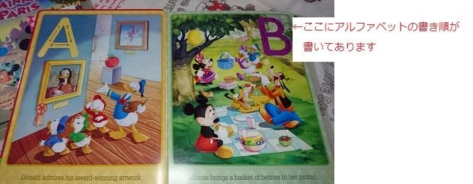 英語ブック1