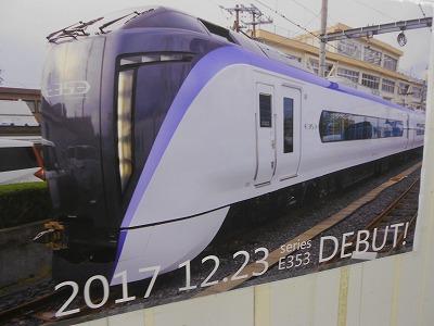 DSCN7487.jpg